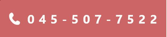045-507-7522